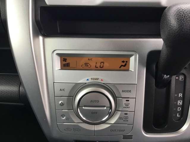 「マツダ」「フレアクロスオーバー」「コンパクトカー」「富山県」の中古車6