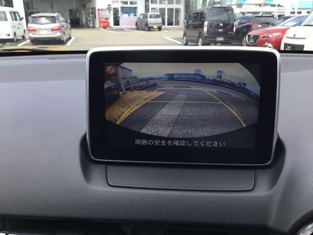 「マツダ」「デミオ」「コンパクトカー」「富山県」の中古車12