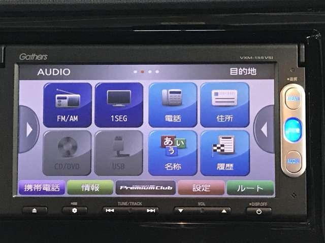 660 コンフォートパッケージ シートヒーター ワンセグT ナビTV CDデッキ Rカメラ シートヒーター スマートキー メモリーナビ ワンオーナー DVD アイドリングストップ キーレス ディスチャージライト カーテンエアバック(10枚目)