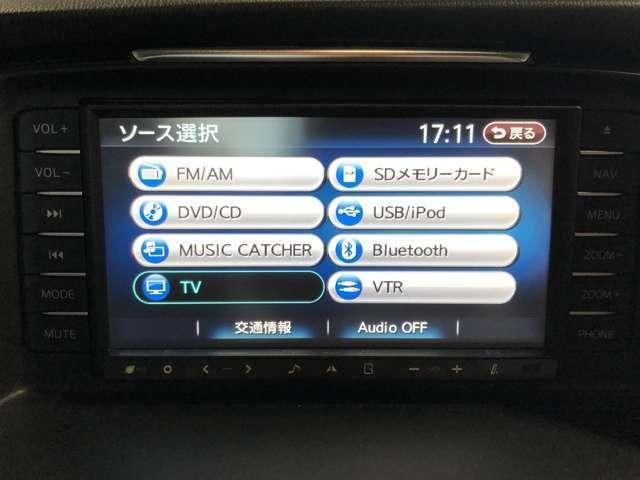 「マツダ」「アテンザセダン」「セダン」「石川県」の中古車8