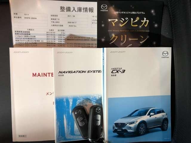 「マツダ」「CX-3」「SUV・クロカン」「石川県」の中古車15