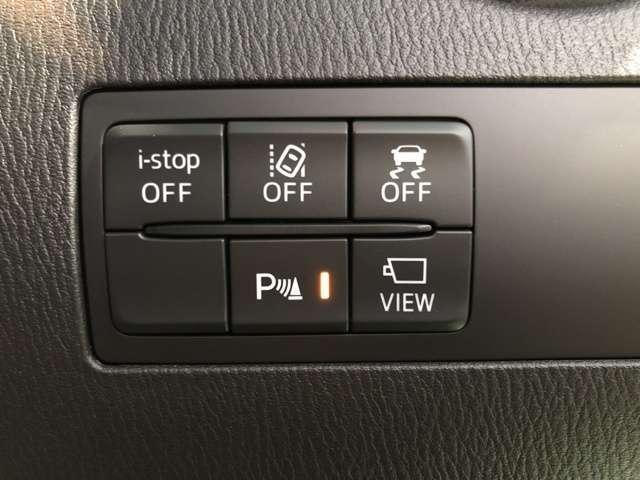 ☆左側からi-stopOFFスイッチ、車線逸脱警報OFFスイッチ、横滑り装置OFFスイッチ
