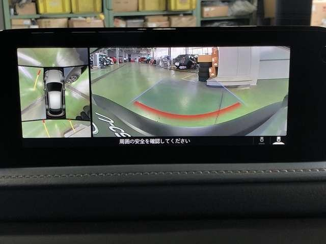 360°ビューモニターも装備しています。上空から見下ろしたように見えるので、駐車もスムーズにできます◎