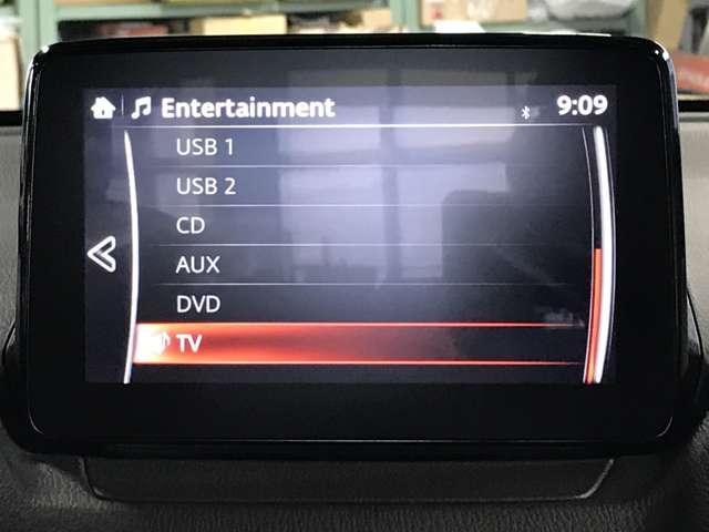 1.5 XD テーラード ブラウン ディーゼルターボ Bカメラ付 Bカメラ ワンオーナー ETC シートヒーター メモリーナビ LED スマートシティーブレーキ ターボ フルセグ DVD再生 レーダークルーズ 盗難防止システム CD i-stop(10枚目)