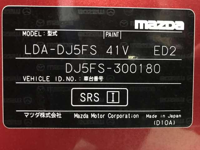 1.5 XD テーラード ブラウン ディーゼルターボ Bカメラ付 Bカメラ ワンオーナー ETC シートヒーター メモリーナビ LED スマートシティーブレーキ ターボ フルセグ DVD再生 レーダークルーズ 盗難防止システム CD i-stop(18枚目)