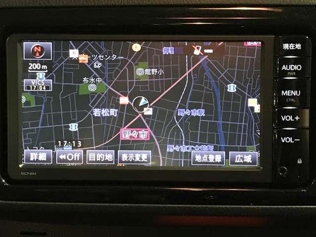 1.5 RS G's スマートパッケージ ETC付 スマートキー HID メモリーナビ ワンオーナー ETC ワンセグ キーレス ナビTV 盗難防止システム AW CD(9枚目)