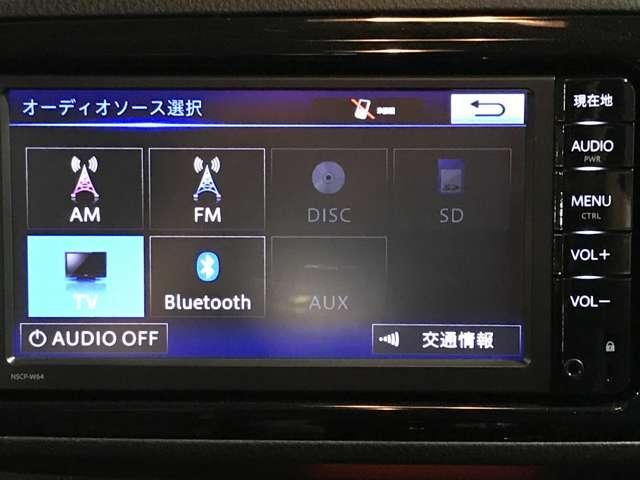 1.5 RS G's スマートパッケージ ETC付 スマートキー HID メモリーナビ ワンオーナー ETC ワンセグ キーレス ナビTV 盗難防止システム AW CD(10枚目)