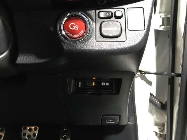 1.5 RS G's スマートパッケージ ETC付 スマートキー HID メモリーナビ ワンオーナー ETC ワンセグ キーレス ナビTV 盗難防止システム AW CD(14枚目)