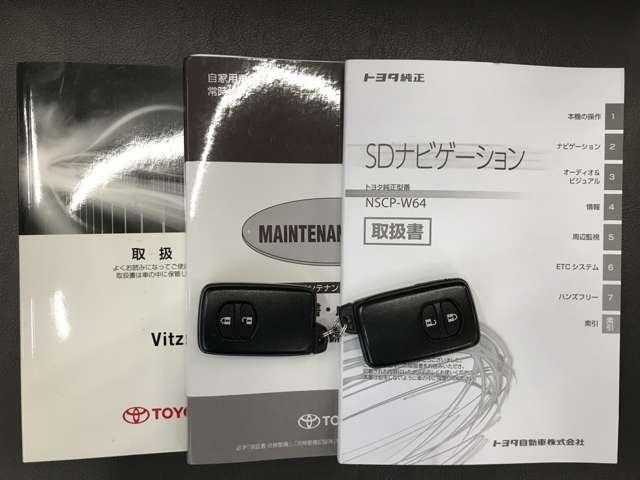 1.5 RS G's スマートパッケージ ETC付 スマートキー HID メモリーナビ ワンオーナー ETC ワンセグ キーレス ナビTV 盗難防止システム AW CD(15枚目)