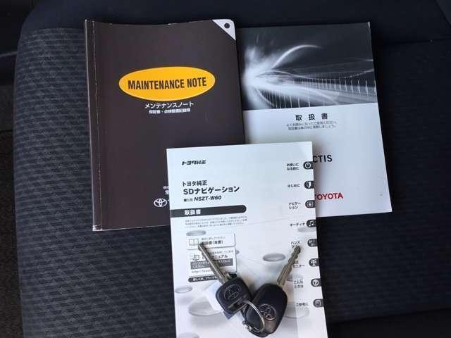 「トヨタ」「ラクティス」「ミニバン・ワンボックス」「石川県」の中古車18