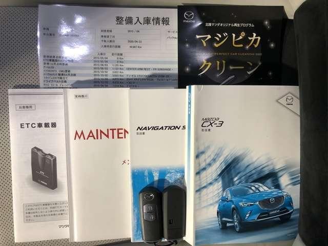 「マツダ」「CX-3」「SUV・クロカン」「石川県」の中古車17