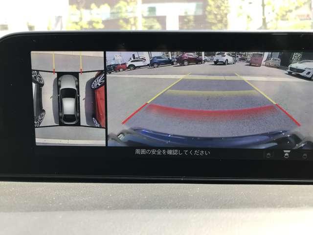 1.8 XD Lパッケージ ディーゼルターボ BOSE サービスカーアップ メモリーナビ フルセグTV アイドリングストップ シートヒーター アルミホイール スマートキー バックカメラ クリアランスソナー 全周囲カメラ 衝突安全ボディ(8枚目)