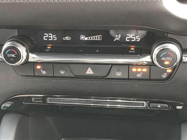 1.8 XD Lパッケージ ディーゼルターボ BOSE サービスカーアップ メモリーナビ フルセグTV アイドリングストップ シートヒーター アルミホイール スマートキー バックカメラ クリアランスソナー 全周囲カメラ 衝突安全ボディ(10枚目)