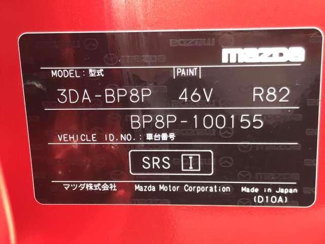 1.8 XD Lパッケージ ディーゼルターボ BOSE サービスカーアップ メモリーナビ フルセグTV アイドリングストップ シートヒーター アルミホイール スマートキー バックカメラ クリアランスソナー 全周囲カメラ 衝突安全ボディ(20枚目)