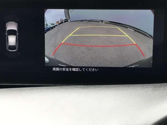 1.8 XD Lパッケージ ディーゼルターボ BOSE ETC ナビTV シートヒーター バックカメラ フルセグ 本革 Dターボ MRCC 衝突被害軽減(8枚目)