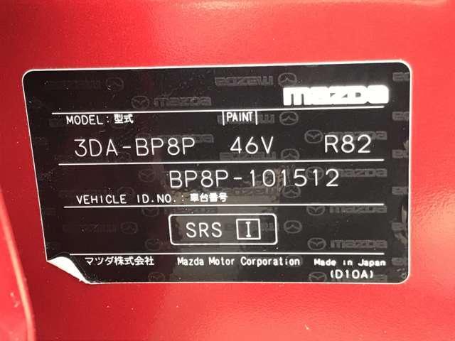 1.8 XD Lパッケージ ディーゼルターボ BOSE ETC ナビTV シートヒーター バックカメラ フルセグ 本革 Dターボ MRCC 衝突被害軽減(20枚目)