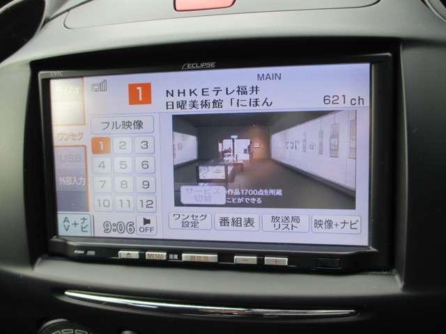 13C-V スマートエディション バックカメラ・ナビ・ETC(6枚目)