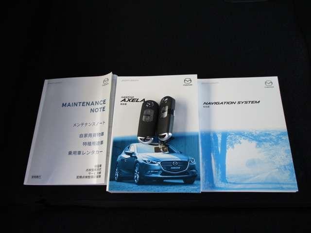 「マツダ」「アクセラスポーツ」「コンパクトカー」「福井県」の中古車20