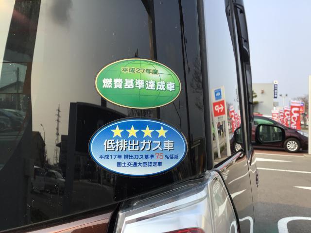 X ☆アラウンドビューモニター☆(12枚目)