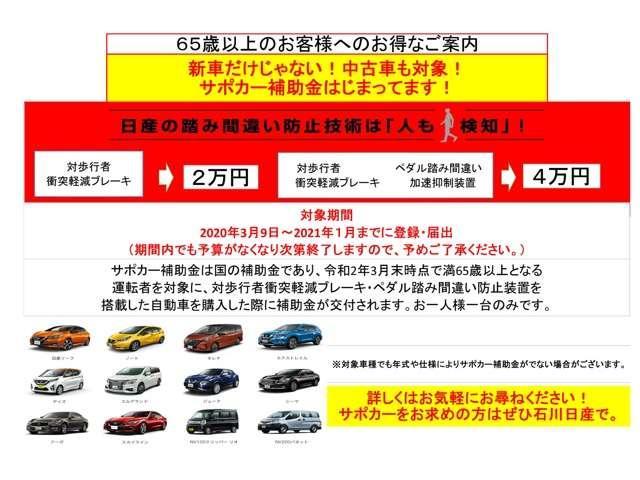 タイヤサイズ:155/65R14☆