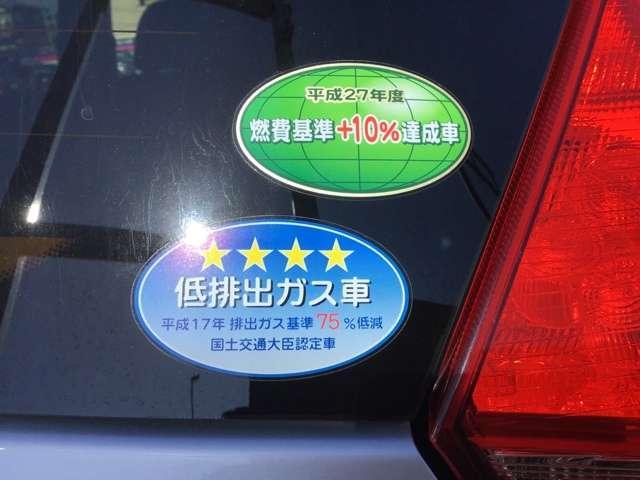「日産」「ノート」「コンパクトカー」「石川県」の中古車18
