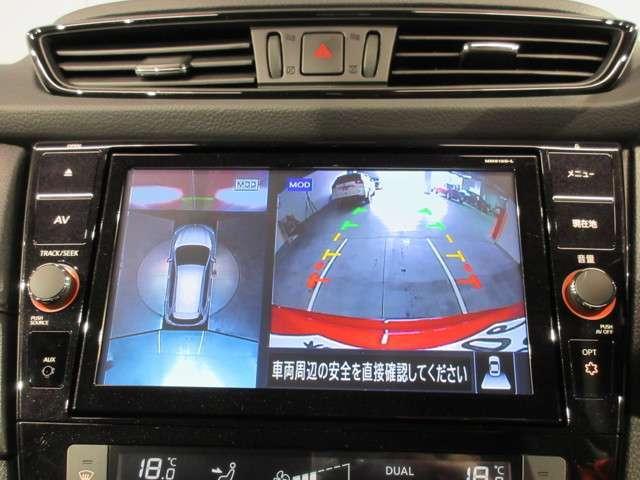 2.0 20Xi ハイブリッド 4WD 当社試乗車 メモリーナビ プロパイロット(13枚目)