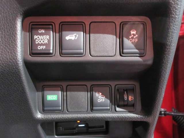 2.0 20Xi ハイブリッド 4WD 当社試乗車 メモリーナビ プロパイロット(14枚目)