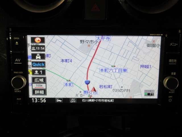 1.2 e-POWER X 当社試乗車 純正メモリーナビ ドラレコ(13枚目)