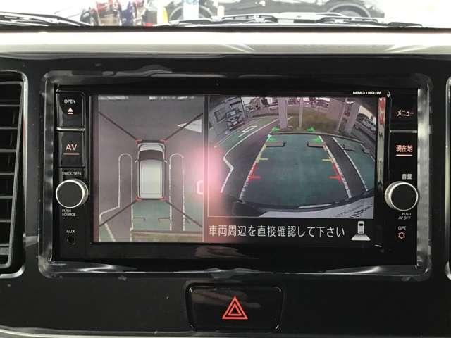 660 ハイウェイスターX Vセレクション 届出済未使用車 純正メモリーナビ(14枚目)