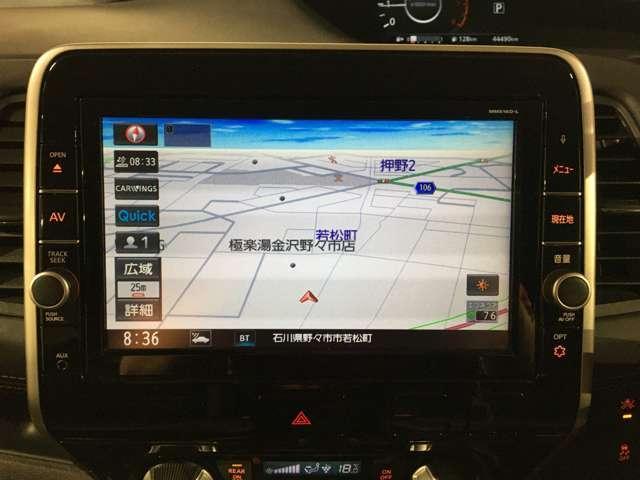 ハイウェイスターG プロパイロットエディション 2.0 ハイウェイスターG プロパイロット エディション 踏み間違い防止&自動(被害軽減)ブレーキ(3枚目)