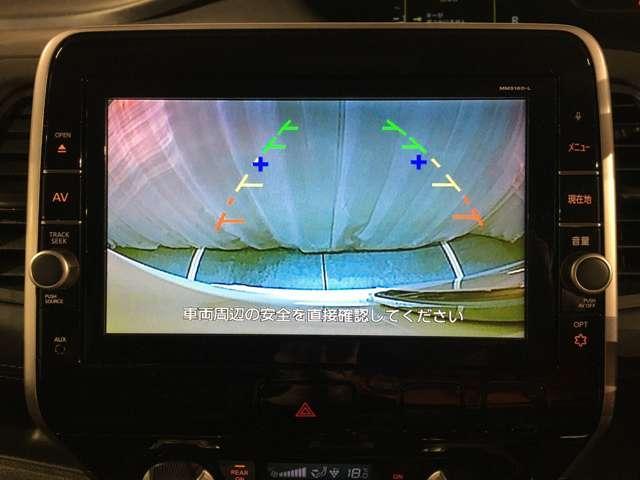 ハイウェイスターG プロパイロットエディション 2.0 ハイウェイスターG プロパイロット エディション 踏み間違い防止&自動(被害軽減)ブレーキ(18枚目)