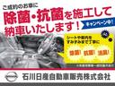 X 当社試乗車 アラウンドビュー ドラレコ(19枚目)