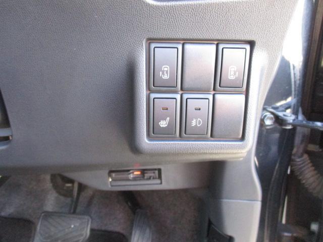ハイウェイスターターボ4WD ナビ 両側電動スライドドア(5枚目)