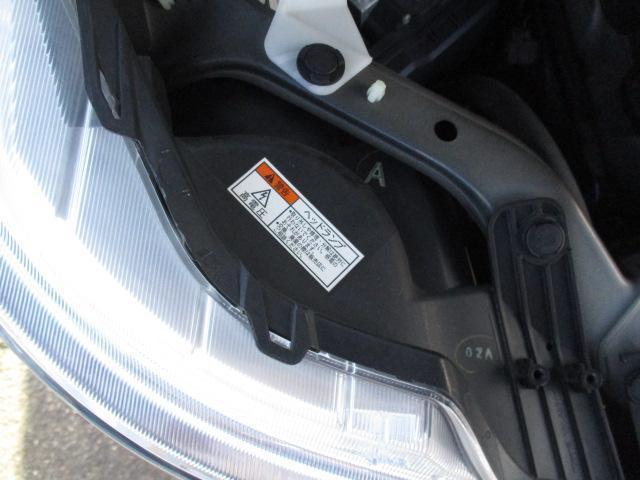 ハイウェイスターターボ4WD ナビ 両側電動スライドドア(9枚目)