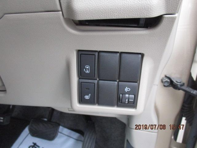 G 4WD 電動スライドドア スマートキー 寒冷地仕様 CD(8枚目)