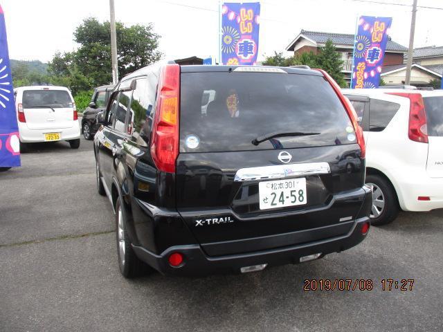 「日産」「エクストレイル」「SUV・クロカン」「長野県」の中古車6