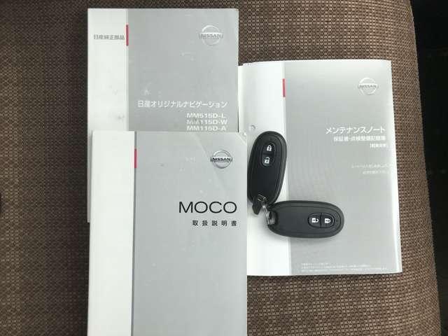 X FOUR 4WD ナビ ワンセグTV Bluetooth接続可 レーンアシスト オートエアコン シートヒーター プッシュスタート 純正13インチアルミ(20枚目)