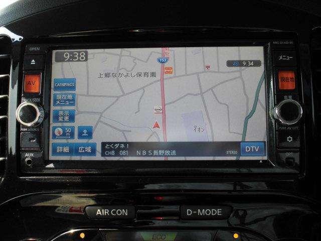 15RX パーソナライゼーション スマートキー バックカメラ(8枚目)