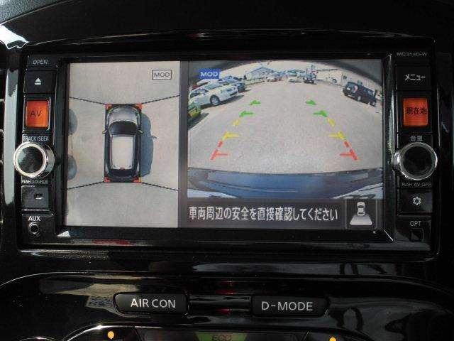 15RX パーソナライゼーション スマートキー バックカメラ(9枚目)