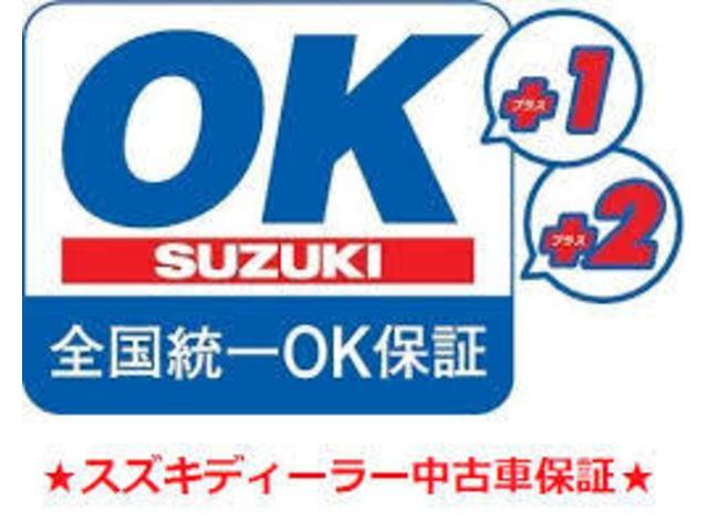 安心のスズキ中古車「OK保証」を最大3年延長できる「OK保証プラス」。
