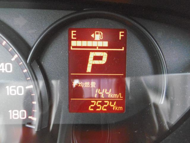 マルチインフォメーションディスプレイ[エコスコア/瞬間燃費/平均燃費/航続可能距離/シフトインジケーター/オドメーター/トリップメーターなど]