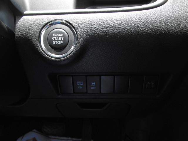 キーを取り出さなくても、ドアの施錠・解錠、エンジン始動が行なえるシステムです。さらにHYBRID SZ、HYBRID MZは電動格納式ドアミラーとも連動。
