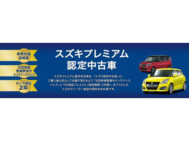「スズキ」「ハスラー」「コンパクトカー」「富山県」の中古車37
