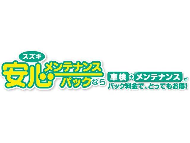 「スズキ」「アルトラパン」「軽自動車」「富山県」の中古車25