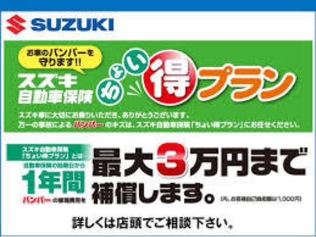 「スズキ」「アルトラパン」「軽自動車」「富山県」の中古車24