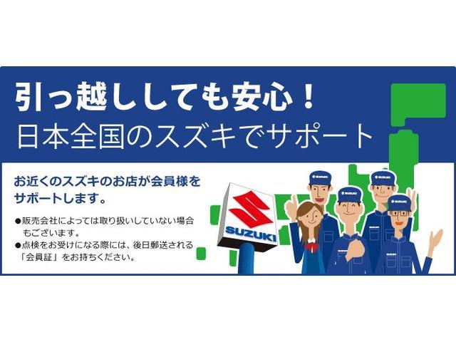 「スズキ」「アルトラパン」「軽自動車」「富山県」の中古車27