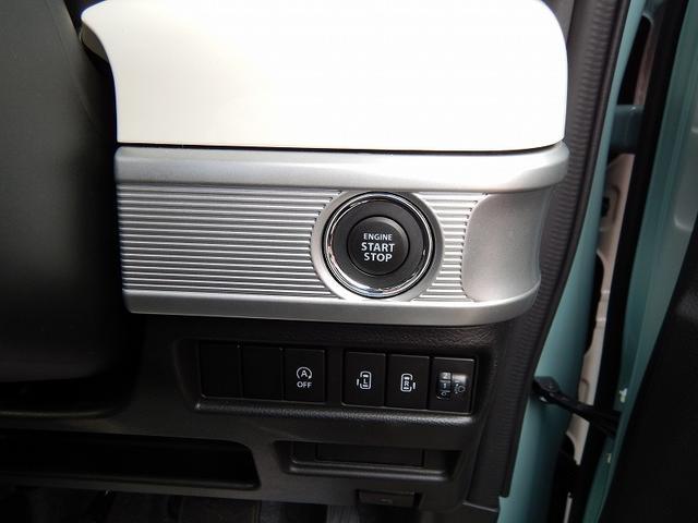 HYBRID X 4WD 衝突被害軽減ブレーキ カメラパック(9枚目)