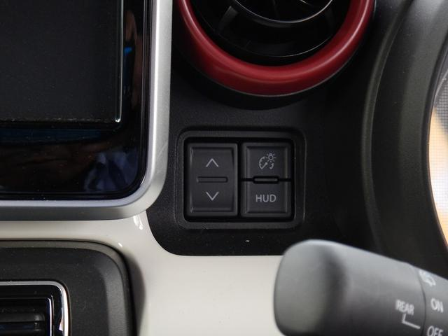 HYBRID X 4WD 衝突被害軽減ブレーキ カメラパック(12枚目)