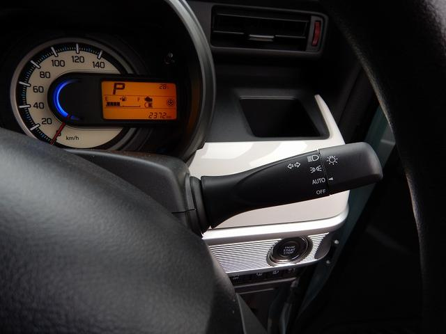 HYBRID X 4WD 衝突被害軽減ブレーキ カメラパック(14枚目)