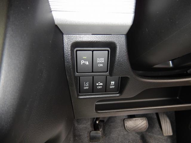 HYBRID X 4WD 衝突被害軽減ブレーキ カメラパック(15枚目)
